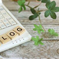 「THE WORLD2.0」を使って新ブログを作ってみた感想とは?
